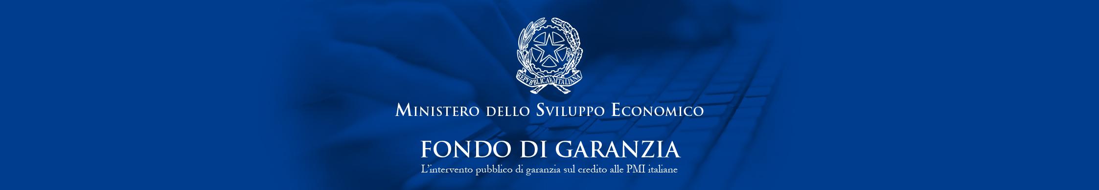 Fondo-di-garanzia-ministero-sviluppo-economico
